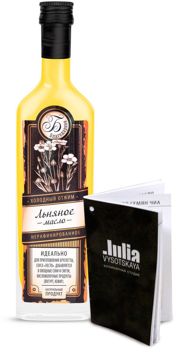 БлагодарноеМаслольняное,100 мл масло льняное полимерезиновое lefranc
