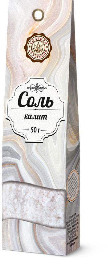 Домашняя кухня Соль халит, 50 г био мини грнеки 7 злаков auchan 225г