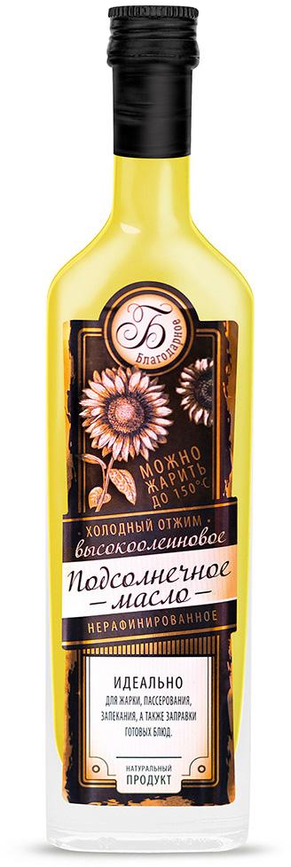 """Высокоолеиновое подсолнечное масло """"Благодарное"""" первого холодного отжима обладает характерным ароматом семечек подсолнечника, при этом имеет нежный и нейтральный вкус. Содержит витамины Е, F. Благодаря высокому содержанию олеиновой кислоты масло можно использовать для жарки. При нагревании не образует трансжиры, которые могут нанести вред здоровью человека. Идеально для жарки, пассерования, запекания, заправки салатов, домашней выпечки."""