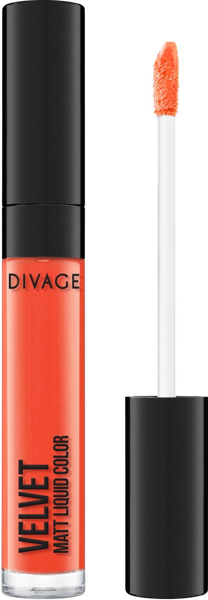 Divage Жидкая Матовая Губная Помада Liquid Matte Lipstick - Velvet, тон №12, 5 мл7018679Матовая помада – безусловный тренд в макияже, который по достоинству оценили профессионалы, блогеры, а также beauty-любители. Жидкая матовая помада VELVET имеет легкую матовую невесомую текстуру, которая позволяет создать потрясающий соблазнительный бархатистый эффект. Удобный аппликатор делает нанесение максимально комфортным и позволяет распределить помаду идеально ровно. Текстура помады дарит ощущение комфорта в течение дня и не сушит кожу губ. Коллекция представлена в 6 насыщенных модных оттенках для создания яркого и привлекательного образа.