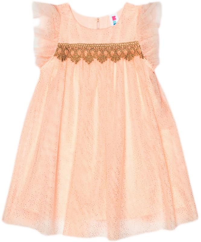 Платье для девочки Maloo by Acoola Dana, цвет: крем. 22254180010_9100. Размер 86