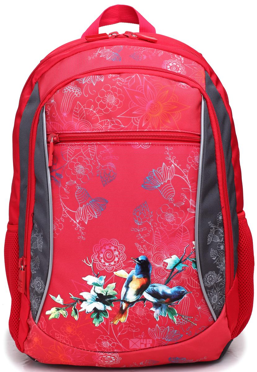 4ALL Рюкзак School цвет красный серыйRU72-01P;RU72-01PРюкзак школьный 4ALL SCHOOL предназначен для девочек и мальчиков 4-6 классов средней школы. Материал рюкзака, полиэстер, стойкий к стиранию и воздействию неблагоприятных воздействий окружающей среды, морозоустойчив. Модель RU72 имеет 1 основное отделение, 1 большоe дополнительное отделение на передней панели, 1 дополнительный карман спереди, 2 кармана из сетки для бутылок и мелочей.. Для заботы о здоровье и комфорте у рюкзака есть ортопедическая спина и мягкие регулируемые лямки с фиксатором. Все карманы рюкзака застегиваются с помощью практичных и удобных застежек-молний. По всем основным конструктивным элементам рюкзак отделан светоотражающим кордом. Рюкзак от компании 4ALL украшен рисунками, разработанными дизайнерами компании! они придутся по душе мальчикам и девочкам!