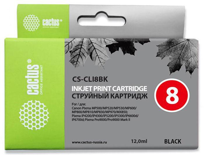 Cactus CS-CLI8BK, Black картридж струйный для Canon MP470/MP500/MP530/MP600/MP800/MP810/MP830/MP970CS-CLI8BKКартридж Cactus CS-CLIBK для струйных принтеров Canon PixmaMP470/MP500/MP530/MP600/MP800/MP810/MP830/MP970.Расходные материалы Cactus для печати максимизируют характеристики принтера. Обеспечивают повышенную четкость изображения и плавность переходов оттенков и полутонов, позволяют отображать мельчайшие детали изображения. Обеспечивают надежное качество печати.Уважаемые клиенты! Обращаем ваше внимание на то, что упаковка может иметь несколько видов дизайна. Поставка осуществляется в зависимости от наличия на складе.