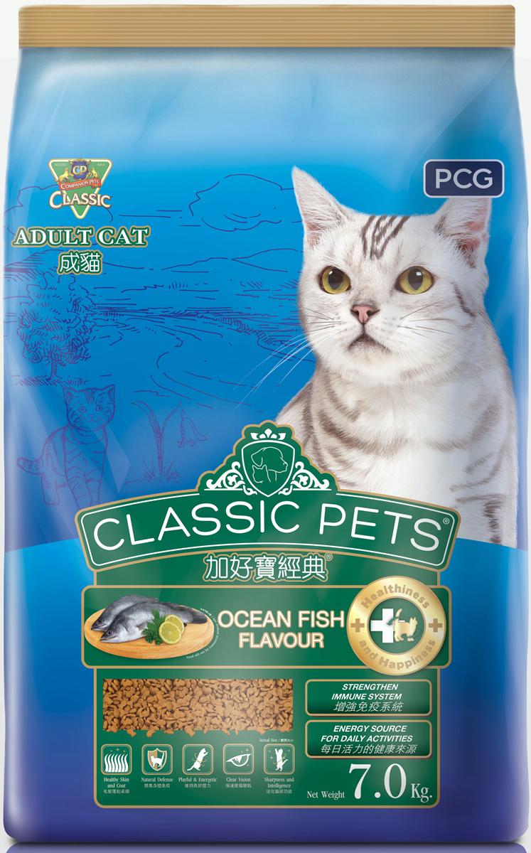 Корм сухой для кошек PCG Классик, океаническая рыба, 200 г, 35 шт паучи для котят pcg ме о тунец в желе 80 г