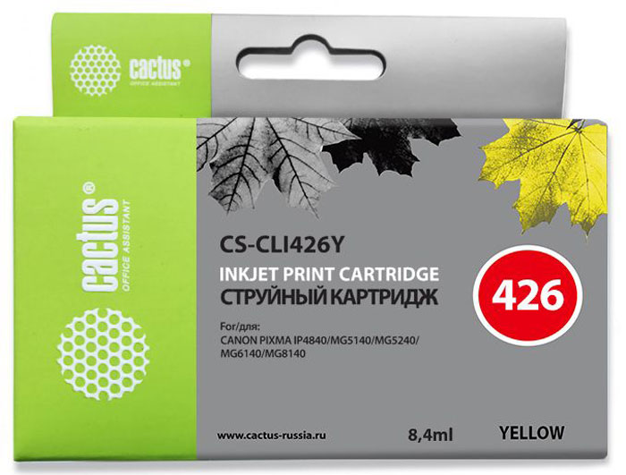 Cactus CS-CLI426Y, Yellow картридж струйный для Canon Pixma MG5140/5240/6140/8140/MX884 струйный картридж cactus cs cli521c m y цветной для canon pixma mp540 mp550 mp620 mp630