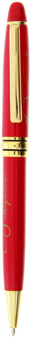 Sima-land Ручка подарочная С праздником 8 марта цвет чернил синий 15020151502015Ручка подарочная практичный и очень красивый презент. Она станетнезаменимым помощником в делах, а оригинальный дизайн и надпись будетвдохновлять своего обладателя. Ручка упакована в изящный деревянный футляр,который подчеркивает значимость и элегантность аксессуара. Такой набор станет отличным подарком для друга, коллеги или близкого человека.