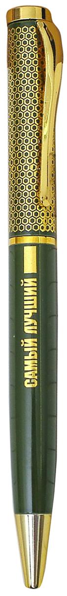 Эта ручка станет незаменимым помощником в работе. Она удобна в использовании: густые чернила не расплываются на бумаге и не вытекают при переноске, а яркий индивидуальный дизайн радует глаз. Преимущества: комплимент на корпусе; индивидуальный дизайн. Ручка дополнена открыткой с добрыми пожеланиями на обороте.