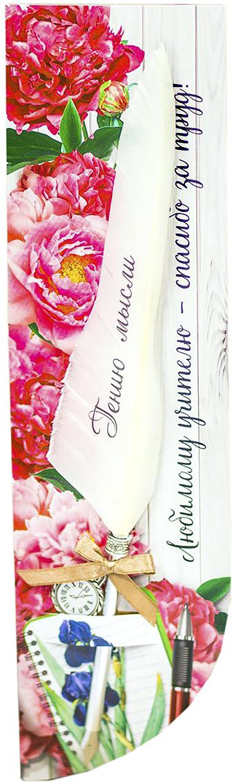 Сувенир представлен на авторской подложке-открытке с поздравлением. Преимущества: индивидуальный дизайн, натуральное перо, металлический корпус. На обратной стороне подложки вы можете оставить памятные пожелания.