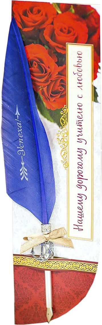 Sima-land Перо для письма подарочное Нашему дорогому учителю с любовью2461028Перо для письма подарочное представлено на авторской подложке-открытке споздравлением. На обратной стороне подложки вы можете оставить памятные пожелания.