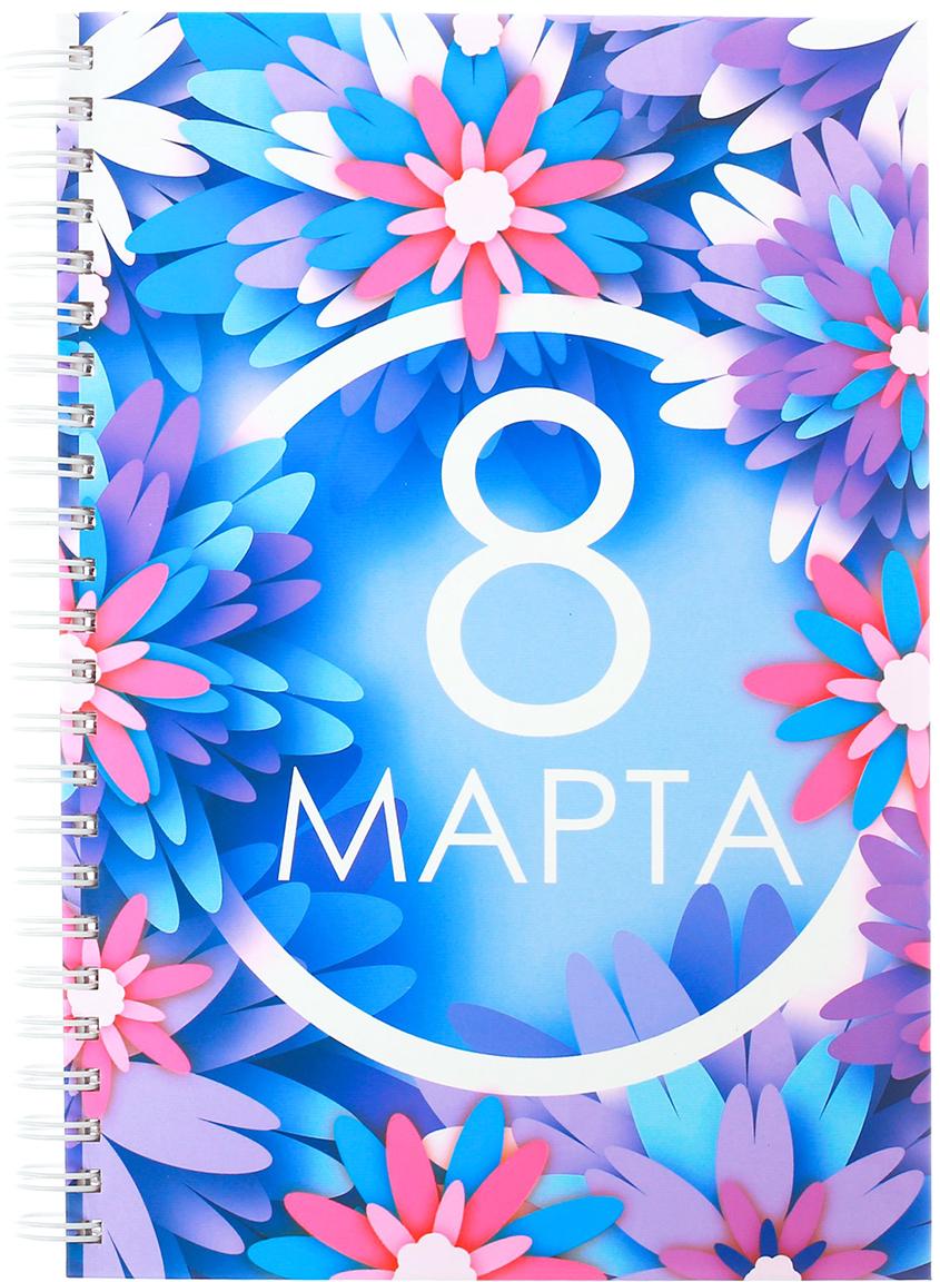 Sima-land Ежедневник 8 Марта недатированный 80 листов сколько стоят аппартаменты в италии