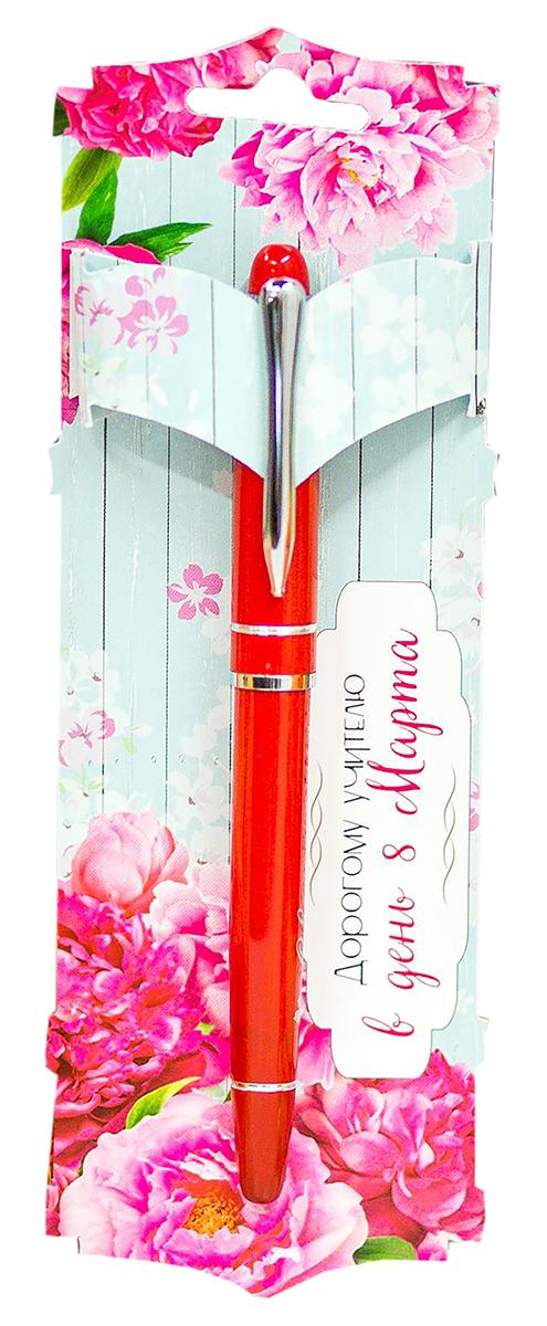 Подарочная металлическая ручка отличается оригинальным оформлением. Сувенир представлен на авторской подложке-открытке с поздравлением. Преимущества: индивидуальный дизайн, металлический корпус, подарочная упаковка.