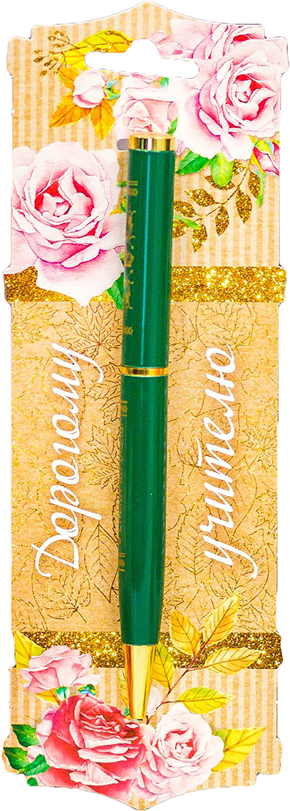 Sima-land Ручка подарочная Дорогому учителю с открыткой 2461048 цена