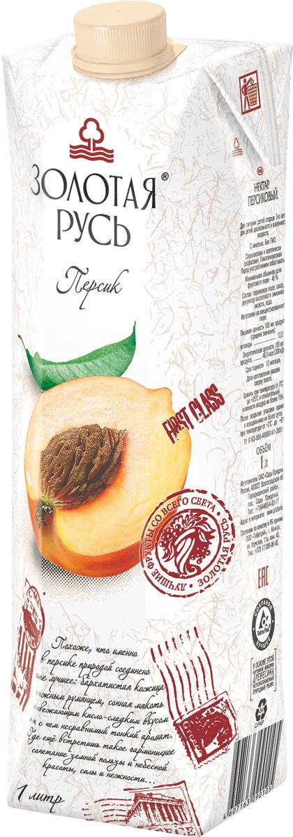 Золотая Русь Нектар персиковый с мякотью, 1 лНектар премиального качества. Для производства продукта используются отборные фрукты.