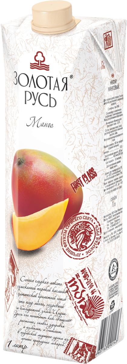 Золотая Русь Нектар манговый с мякотью, 1 л2110011Нектар премиального качества. Для производства продукта используются отборные фрукты.