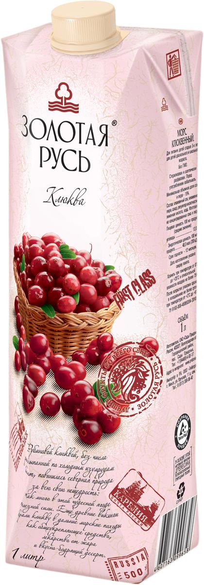 Золотая Русь Морс клюквенный, 1 лМорс премиального качества. Для производства продукта используются отборные ягоды.