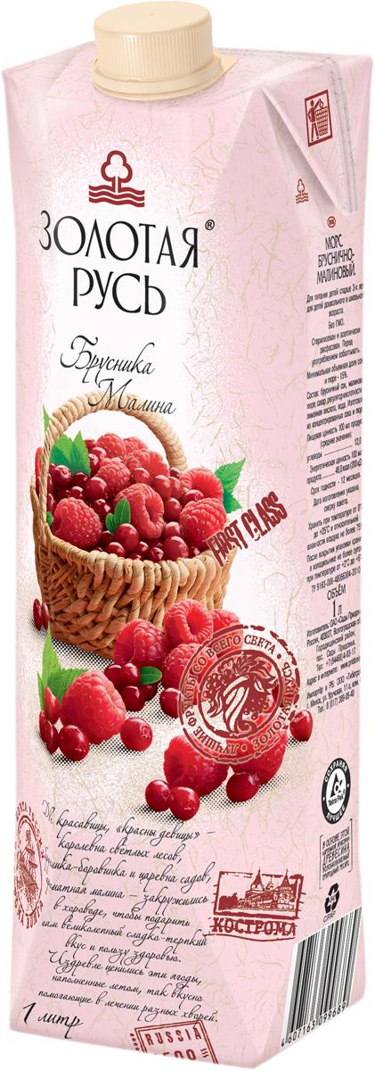Золотая Русь Морс бруснично-малиновый, 1 лМорс премиального качества. Для производства продукта используются отборные ягоды.