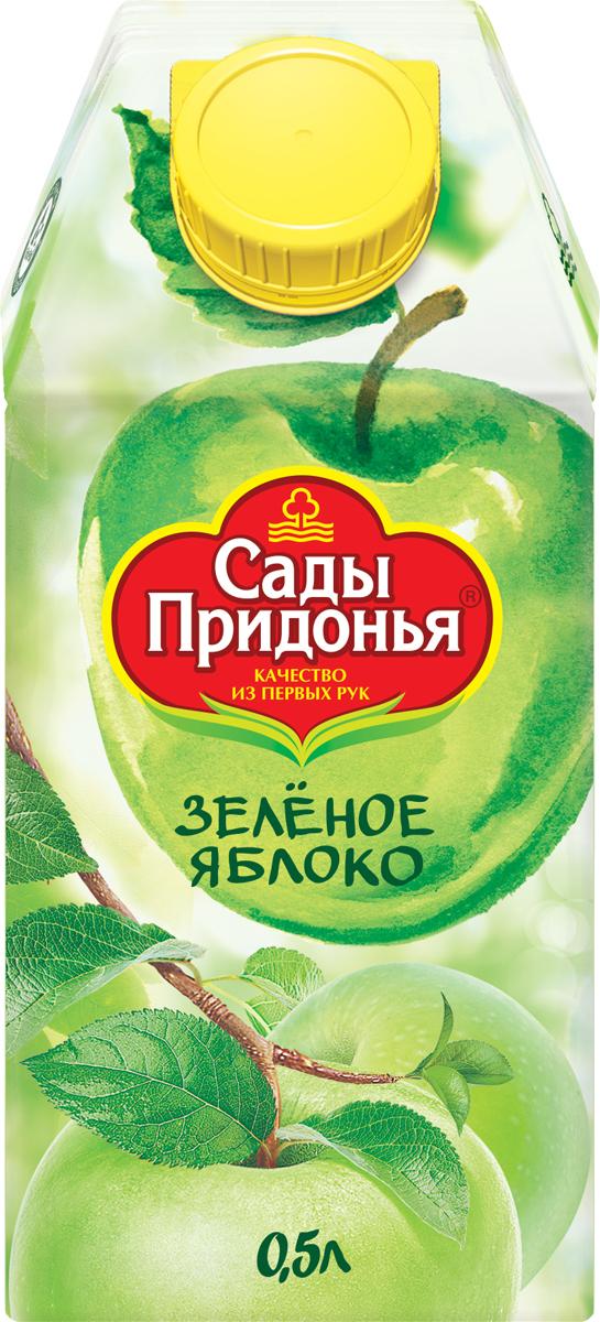 Сады Придонья Сок яблочный из зеленых яблок осветленный восстановленный, 0,5 л сады придонья сок сады придонья яблочный прямого отжима 0 2 л