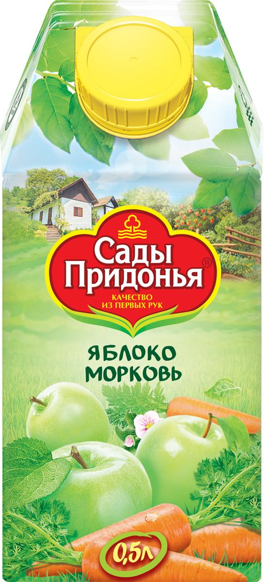 Сады Придонья Нектар яблочно-морковный с мякотью, 0,5 л нектар сады придонья яблочно морковный с мякотью 1л