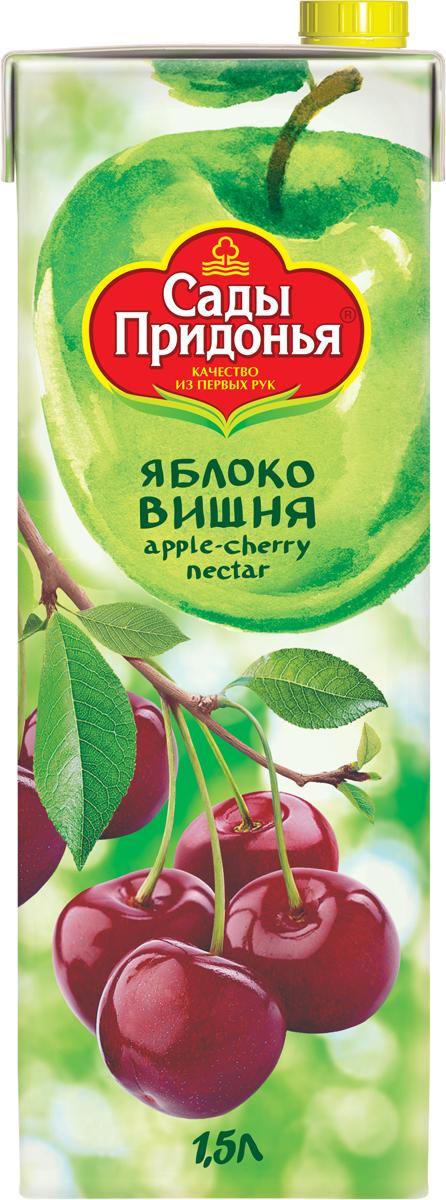 Сады Придонья Нектар яблочно-вишнёвый, 1,5 лНектар для здорового питания для детей и взрослых, производится по особой рецептуре, с приоритетным использованием собственного сырья.