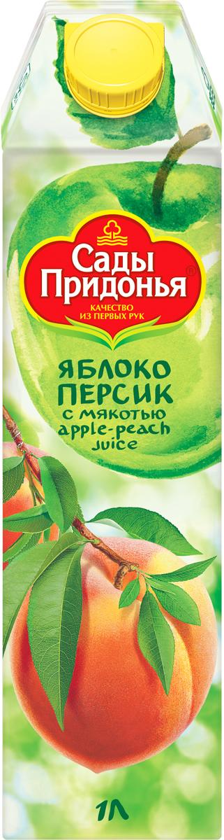 Сады Придонья Сок яблочно-персиковый с мякотью восстановленный, 1 л сады придонья сок яблочный прямого отжима осветленный 1 л