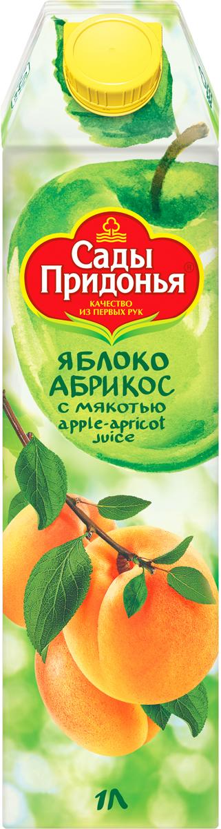 Сады Придонья Сок яблочно-абрикосовый с мякотью восстановленный, 1 л сады придонья сок яблочный прямого отжима осветленный 1 л