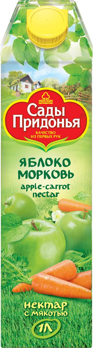 Сады Придонья Нектар яблочно-морковный с мякотью, 1 л нектар сады придонья яблочно морковный с мякотью 1л