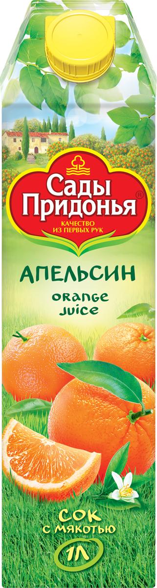 Сады Придонья Сок апельсиновый восстановленный, 1 л сады придонья сок яблочный прямого отжима осветленный 1 л