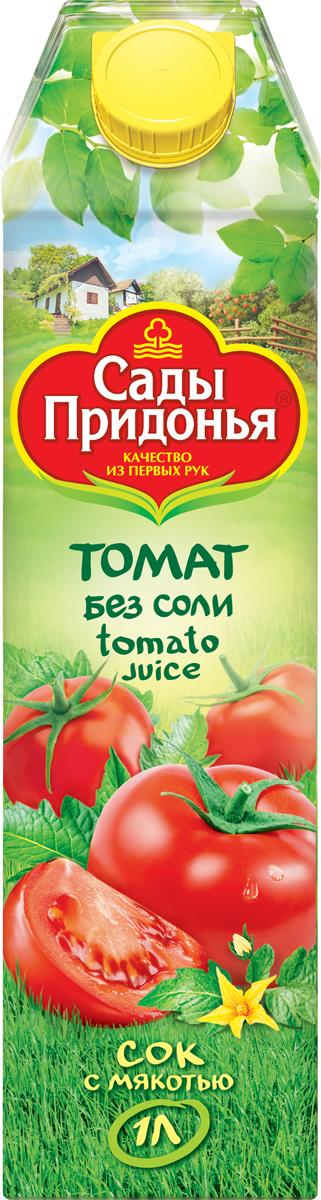 Сады Придонья Сок томатный восстановленный, 1 л соки и напитки сады придонья сок яблоко и персик с мякотью с 3 лет 1 5 л
