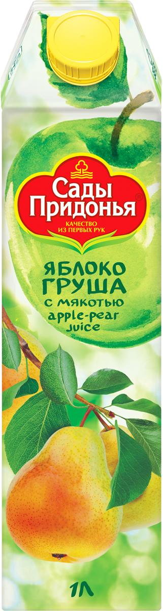 Сады Придонья Сок яблочно-грушевый с мякотью восстановленный, 1 л сады придонья сок яблочный прямого отжима осветленный 1 л
