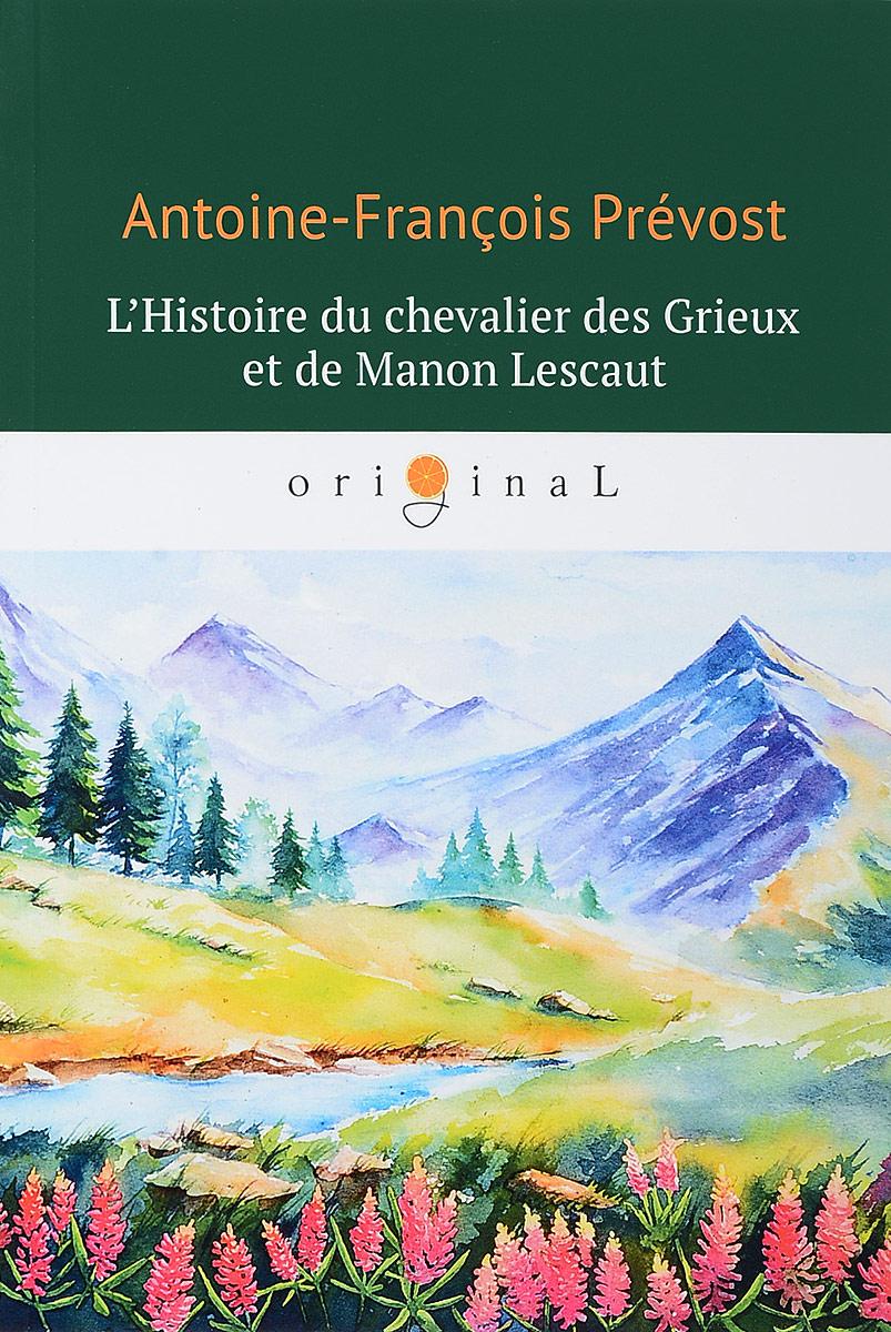 L'Histoire du chevalier des Grieux et de Manon Lescaut . История кавалера де Грие и Манон Леско pennac des chretiens et des maures