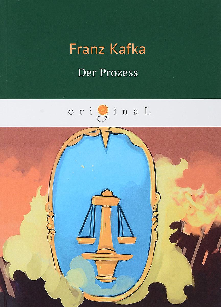 Franz Kafka Der Prozess franz treller der letzte vom admiral