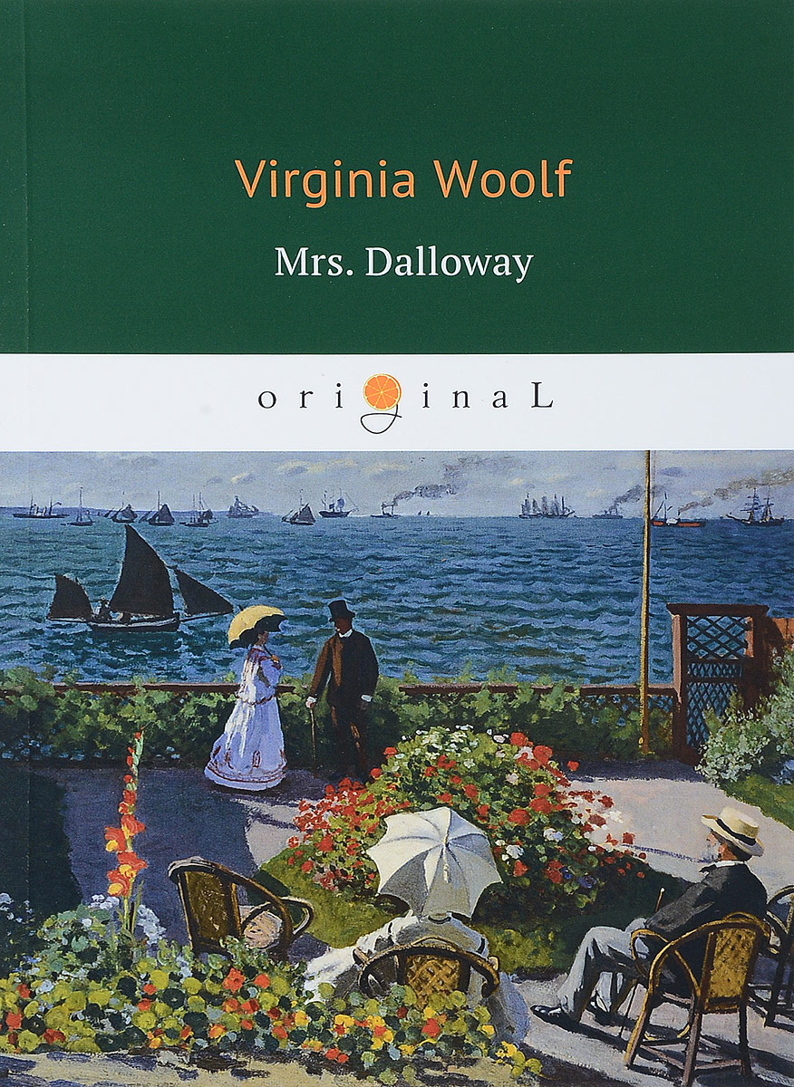 Virginia Woolf Mrs. Dalloway отпариватель endever odyssey q 6