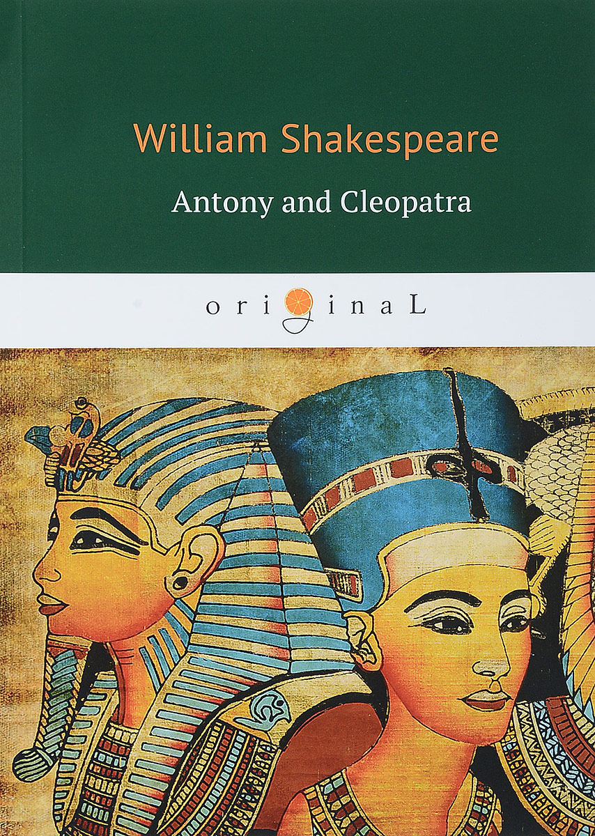 William Shakespeare Antony and Cleopatra shakespeare william rdr cd [lv 2] romeo and juliet