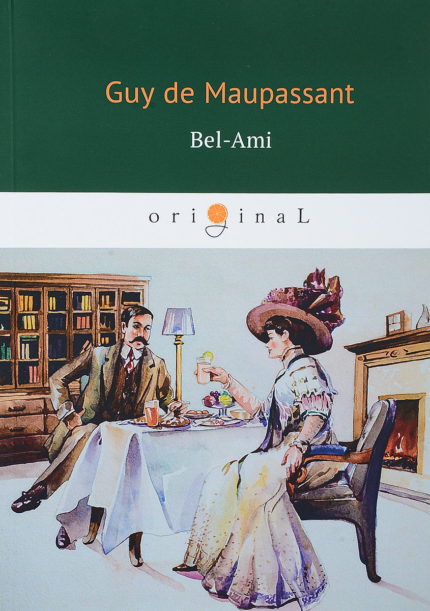 Guy de Maupassant Bel-Ami [sa] genuine original special sales festo connector cpa10 aw 174354 spot 5pcs lot