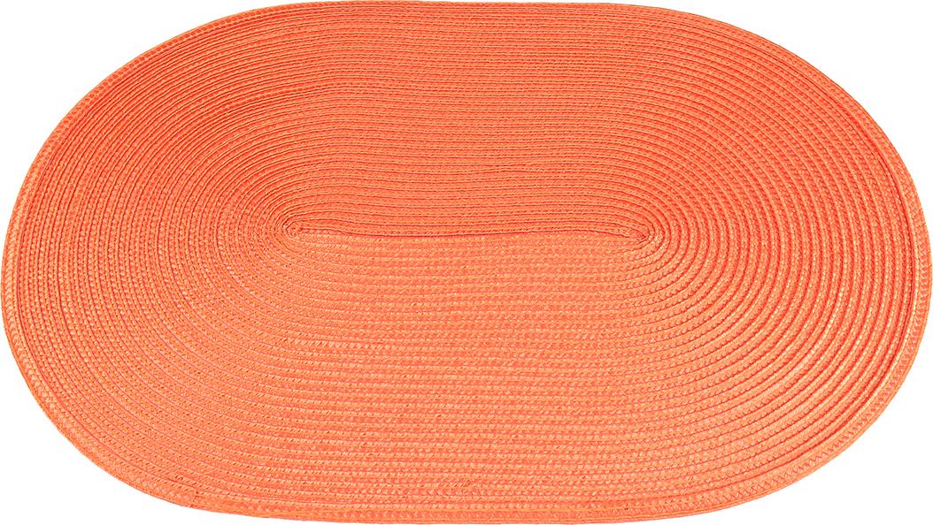 """Салфетки Elan Gallery """"Оранжевые"""" предназначены  для сервирования стола и украшение интерьера. Салфетки выполнены из ПВХ. Такие изделия легко моются и удобны в хранении, имеют стильный и красивый дизайн. Изготовлены из современного, высокотехнологичного материала, обладающего рядом уникальных свойств: высокая прочность, эластичность, большая износостойкость, высокая термостойкость и устойчивость к ультрафиолетовым лучам.  Меры предосторожности: температурный режим использования до 90°С. Не подвергать прямому воздействию огня!"""