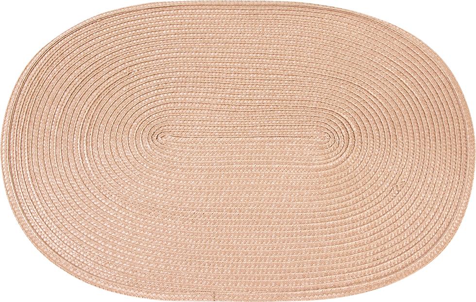 Набор салфеток Elan Gallery Розовый персик, 45 х 30 см, 4 шт171680Салфетки Elan Gallery Розовый персик предназначеныдля сервирования стола и украшение интерьера. Салфетки выполнены из ПВХ. Такие изделия легко моются и удобны в хранении, имеют стильный и красивый дизайн. Изготовлены из современного, высокотехнологичного материала, обладающего рядом уникальных свойств: высокая прочность, эластичность, большая износостойкость, высокая термостойкость и устойчивость к ультрафиолетовым лучам.Меры предосторожности: температурный режим использования до 90°С. Не подвергать прямому воздействию огня!