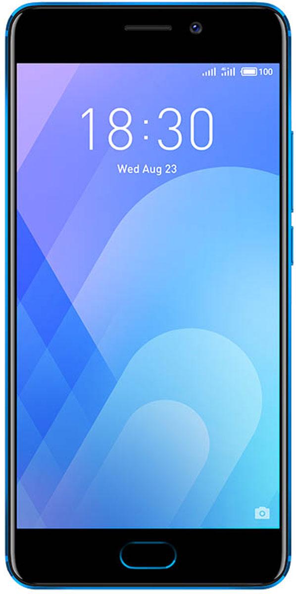 Meizu M6 Note 16GB, BlueMZU-M721H-16-BLMeizu M6 Note стал еще лучше. Самый ожидаемый процессор Qualcomm Snapdragon, превосходная камера, емкий и мощный аккумулятор – неотъемлемые элементы M6 Note, в котором была реализована новая концепция качественного смартфона для всех.В Meizu M6 Note установлен новый восьмиядерный процессор Qualcomm Snapdragon 625 с тактовой частотой до 2.0 ГГц. Благодаря более современному 14нм техпроцессу в M6 Note достигается лучшая энергоэффективность и чрезвычайно экономный расход батареи.Производительность графического процессора Meizu M6 Note выросла на 71% по сравнению с предыдущим поколением. Новый Adreno 506 поддерживает большое количество разнообразных игр, гарантируя вам незабываемые впечатления. Загружайте свою любимую игру, и пусть весь мир подождет!Установленный в Meizu M6 Note 5.5-дюймовый Full HD дисплей отличается великолепной цветопередачей. C графическим процессором Adreno 506 в Meizu M6 Note достигается степень контрастности 1000:1, что дает максимально натуральные и яркие цвета.Надежная беспроводная связь открывает перед пользователями безграничные возможности для веселья и интересного отдыха. Новый процессор Qualcomm Snapdragon 625 поддерживает устойчивую и бесперебойную работу в 4G LTE сетях. Поддержка двухдиапазонного Wi-Fi становится особенно важной при онлайн-просмотре видео высокого разрешения.Основная камера нового Meizu M6 Note – это Sony IMX362/Samsung 2L7 с широкой апертурой 1.9, чипом 1.4m CMOS и 6-элементной линзой. Здесь объединены лучшие технологии, чтобы использование камеры было максимально комфортным и продуктивным.Хотя в смартфонах такого класса редко используют высокоточные механизмы фокусирования, в Meizu M6 Note установлен механизм SLR. Двойной автофокус позволяет быстро и точно фокусировать одновременно обе линзы. В сравнении с устройствами предыдущего поколения скорость фокусирования Meizu M6 Note в четыре раза быстрее в условиях достаточного освещения и в 7,5 раз – при слабом освещении. С новым двойн