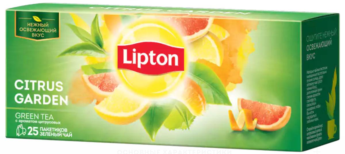Lipton Зеленый чай Citrus Garden 25шт21075217