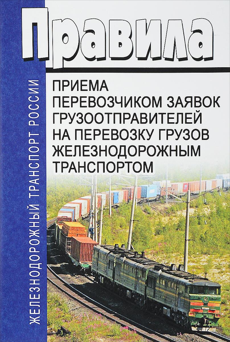 Приказ Минтранса России от 27.07.2015 N 228 \