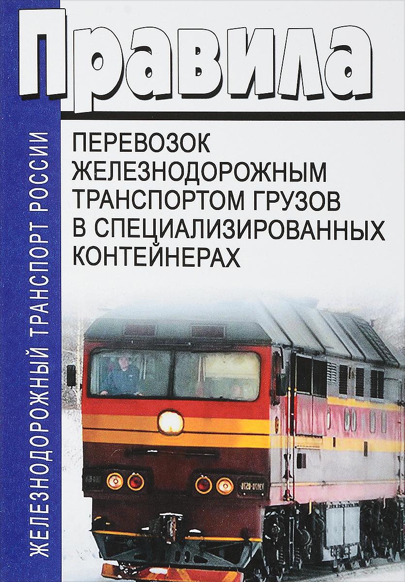 978-5-803080-20-6