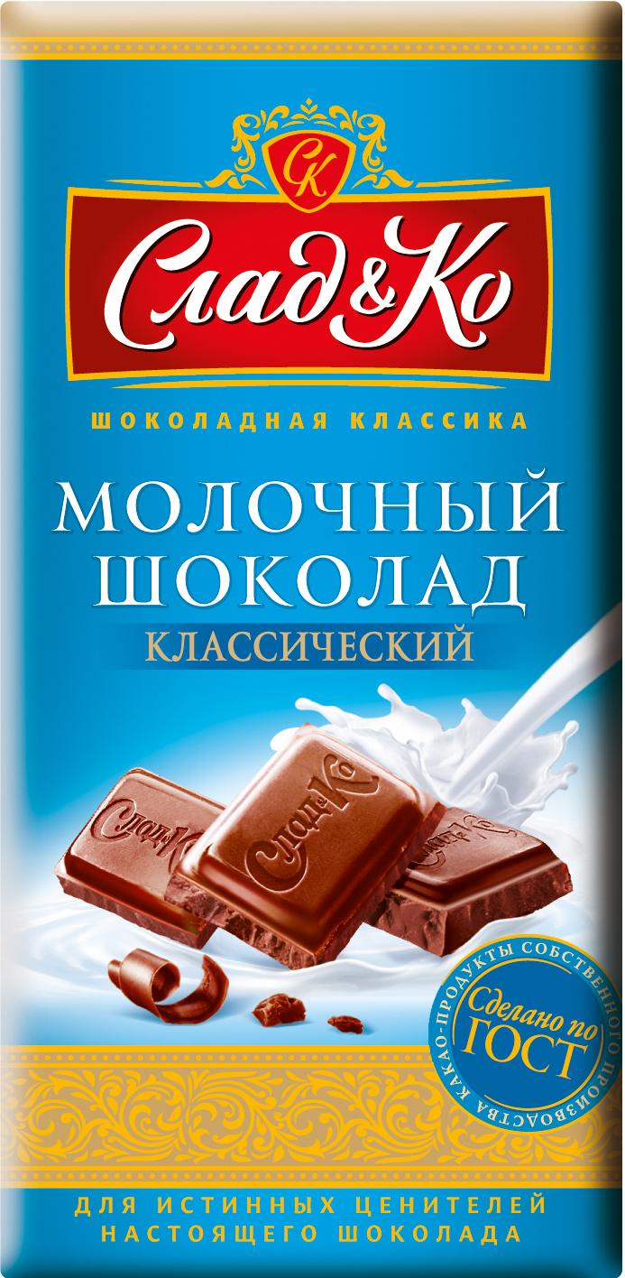 Сладко шоколад молочный, 92 г райская птица молочный шоколад 38% с клубникой 85 г