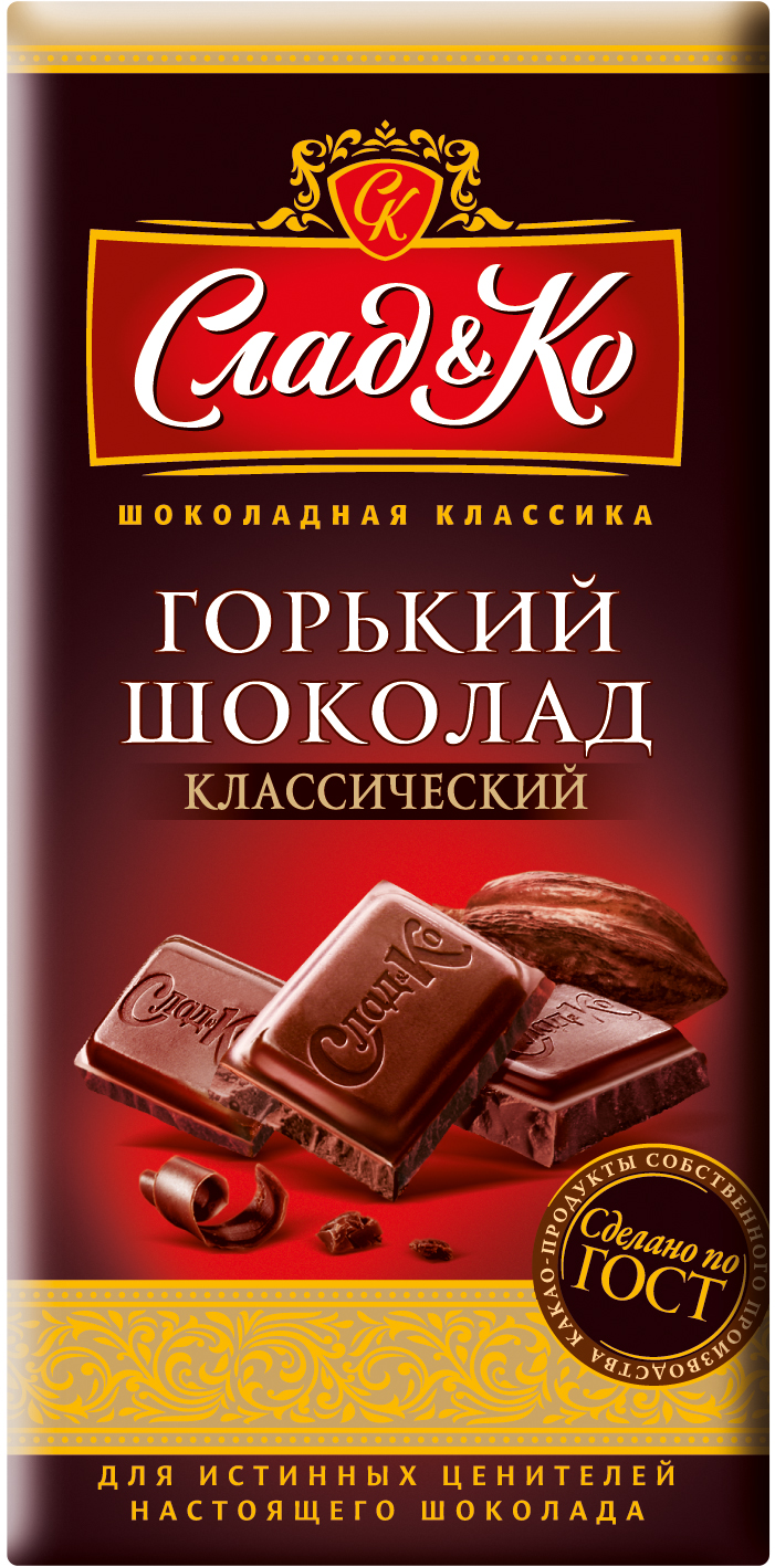Сладко классический горький шоколад, 92 г молочные смеси semper молочная смесь nutradefense 1 0 6 мес 400 г