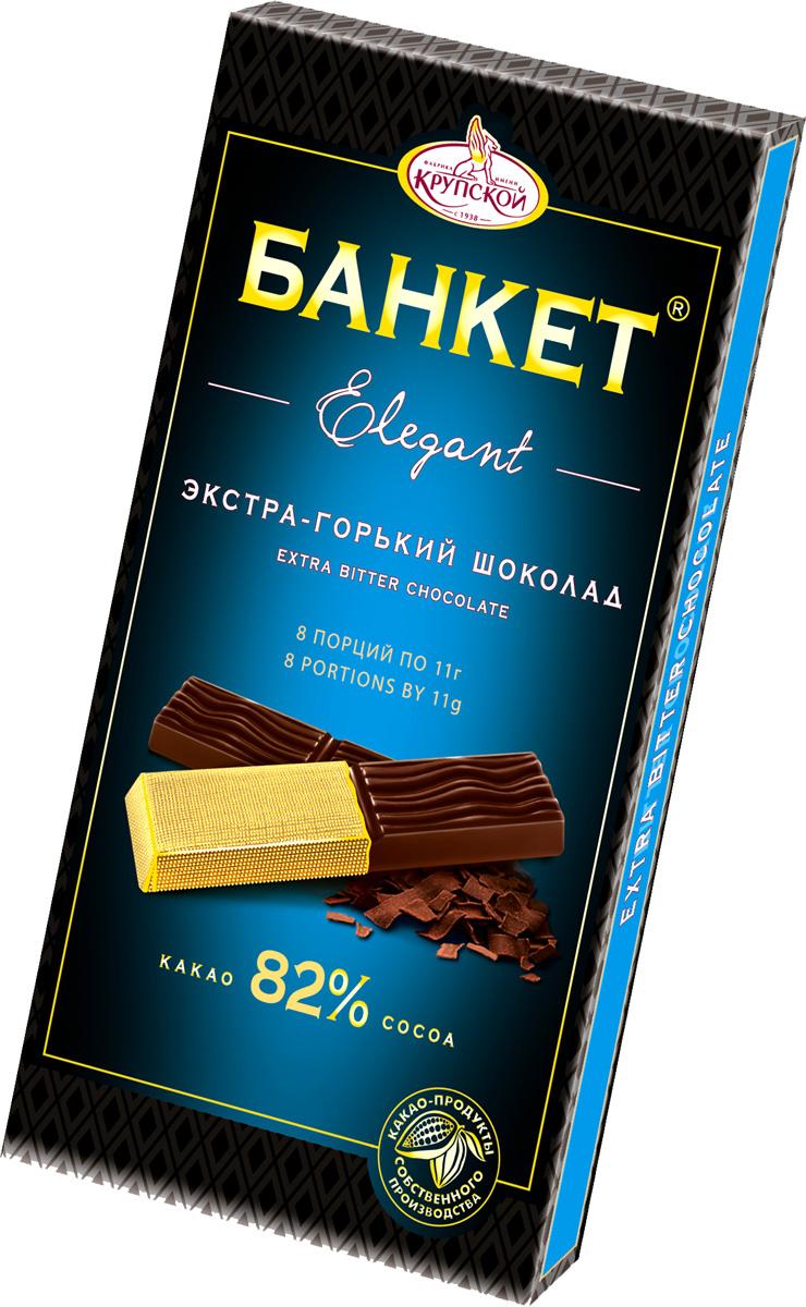 Фабрика имени Крупской Банкет elegant горький шоколад 82% какао, 88 г10416Экстра-горький порционный шоколад, 82% какао, упакованный в коробочку по 8 порций.
