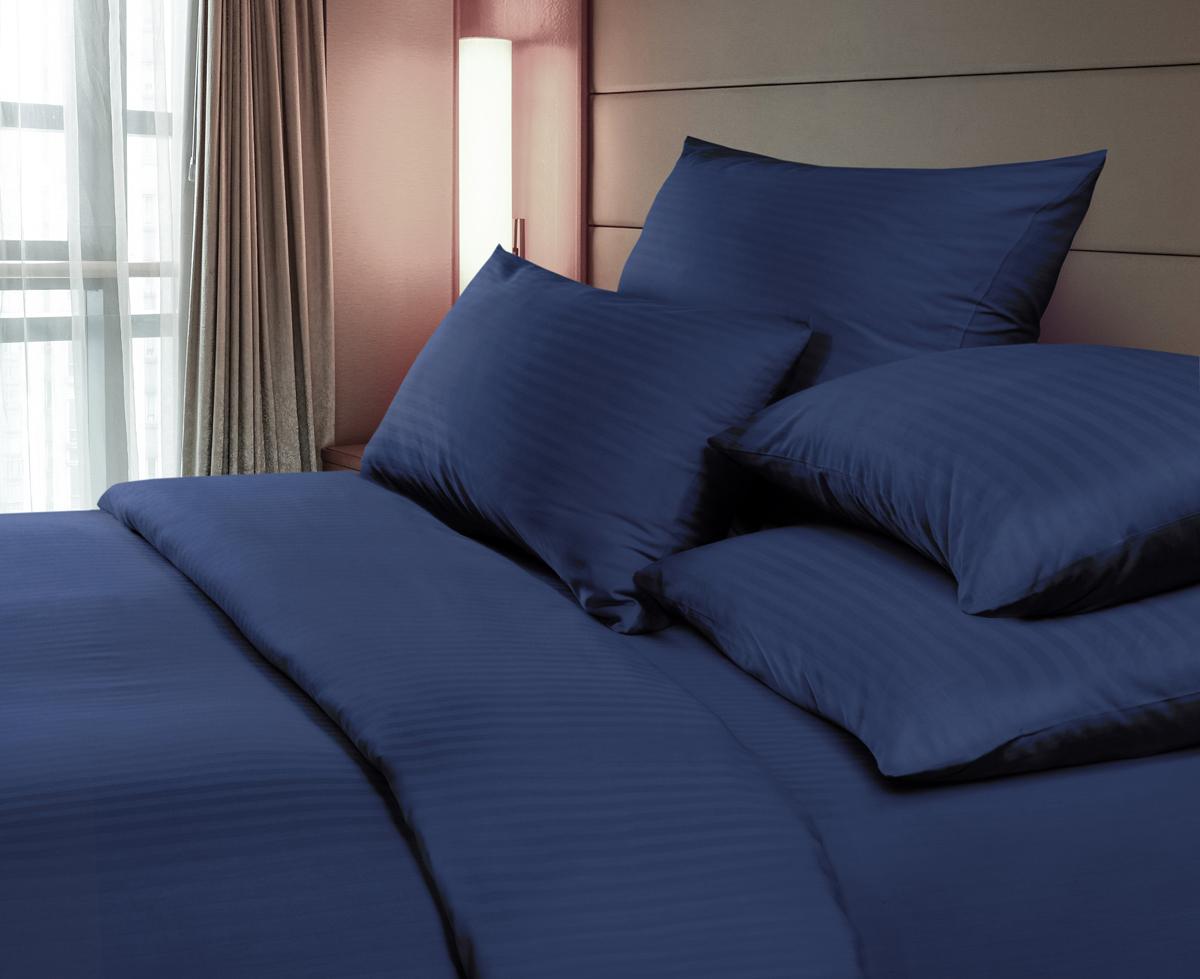 Комплект белья Verossa, 2-спальный, наволочки 70х70 см, цвет: черничный718990