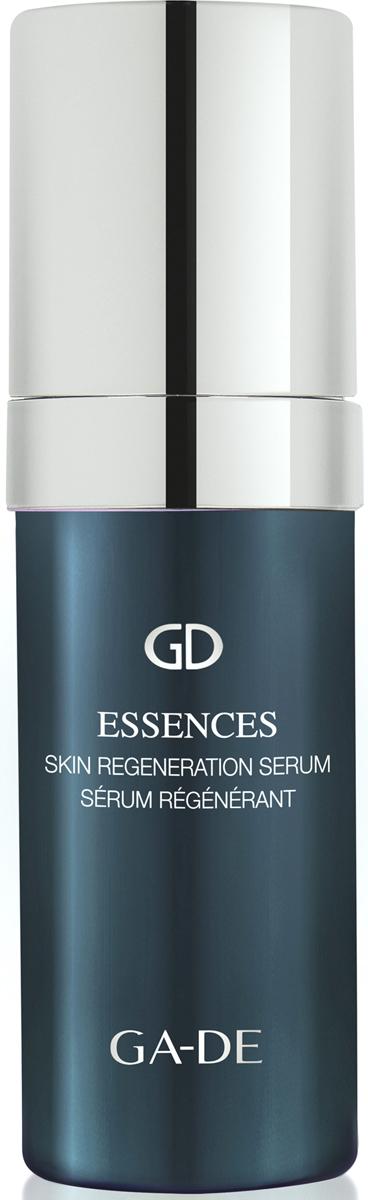 Ga-de Восстанавливающая сыворотка для лица Essences, 30 мл - Косметика по уходу за кожей