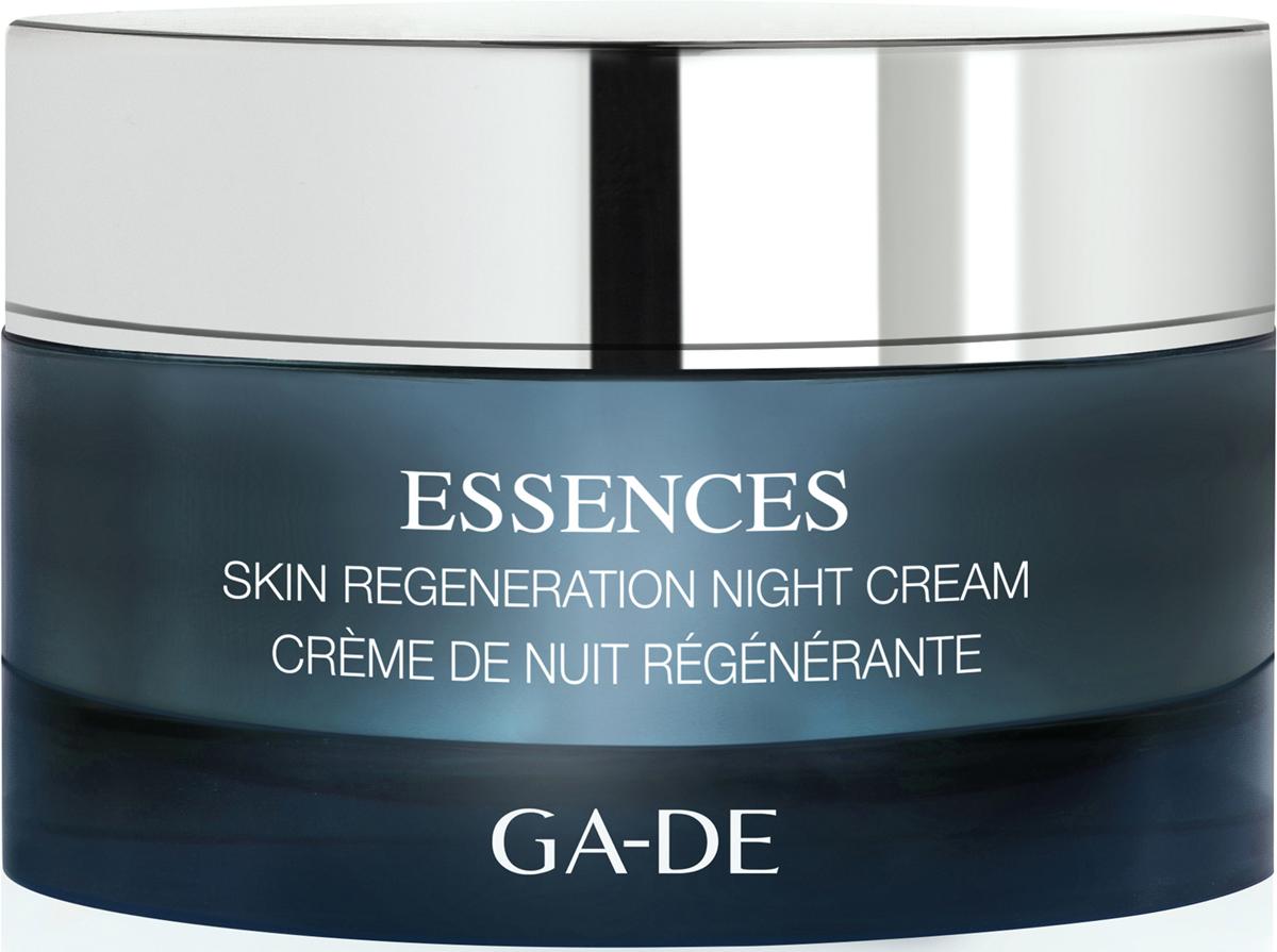 Ga-de Ночной восстанавливающий крем Essences, 50 мл - Косметика по уходу за кожей