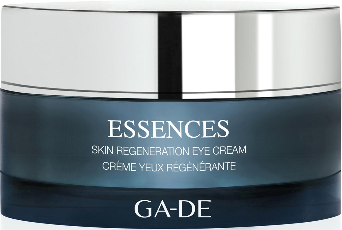 Ga-de Восстанавливающий крем вокруг глаз Essences, 15 мл149300000Крем делает кожу вокруг глаз более эластичной, разглаживает морщинки, придает упругость и сияние. Экстракт стволовых клеток японского лотоса в составе - улучшает жизненную активность клеток кожи, а экстракт овса - обеспечивает эффект лифтинга. Кофеин - помогает уменьшить отечность вокруг глаз. Темные круги и мешки под глазами заметно уменьшаются, исчезают признаки усталости.