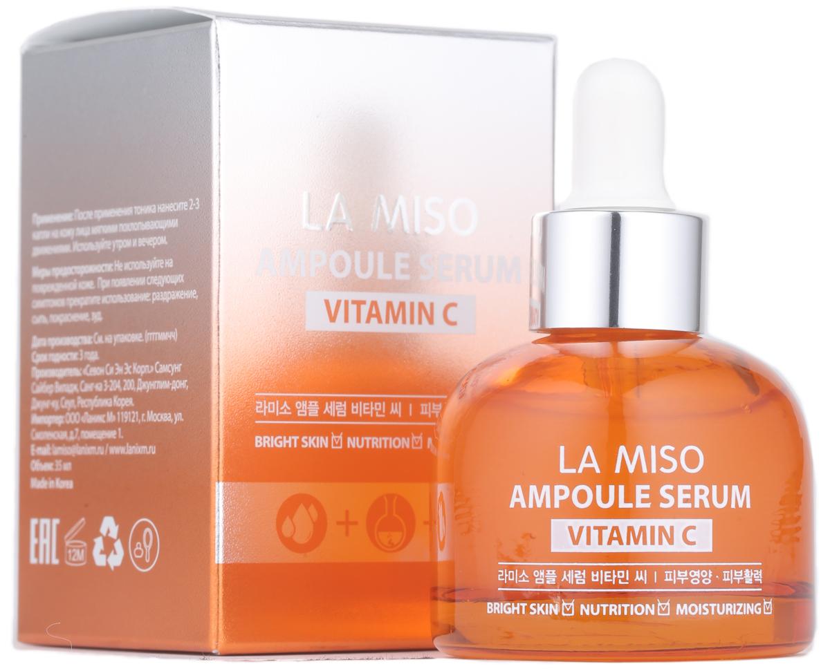 La Miso Ампульная сыворотка с витамином С, 35 мл подвеска винтажная rto клетка с птицей с цепочкой
