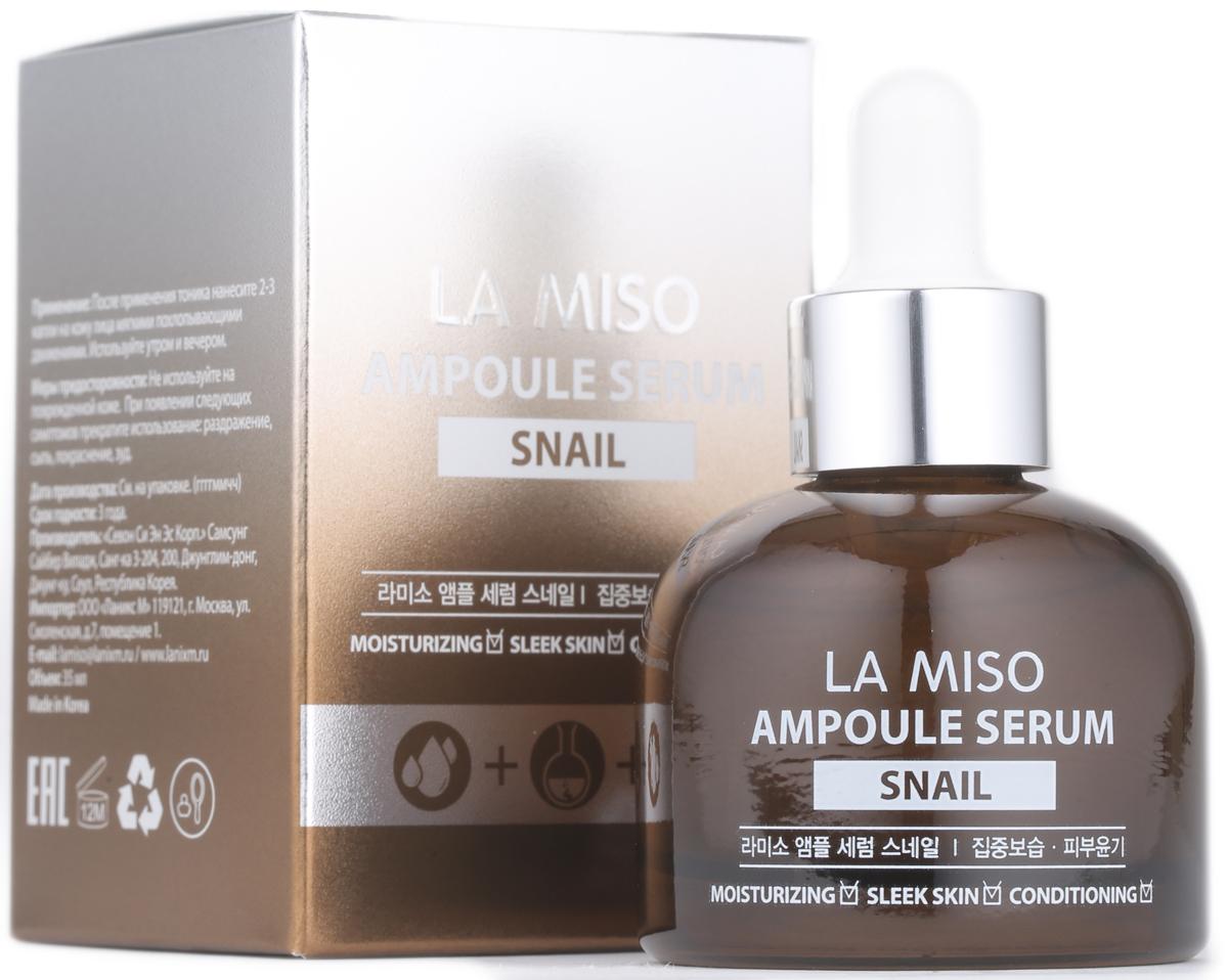 La Miso Амупльная сыворотка с экстрактом слизи улитки, 35 мл кисть натуральная pw 02 la miso кисть натуральная pw 02