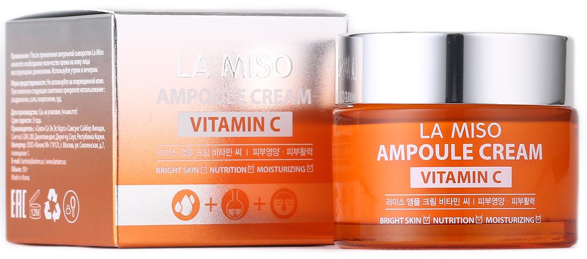 La Miso Ампульный крем с витамином С, 50 г экстракт марены красильной где